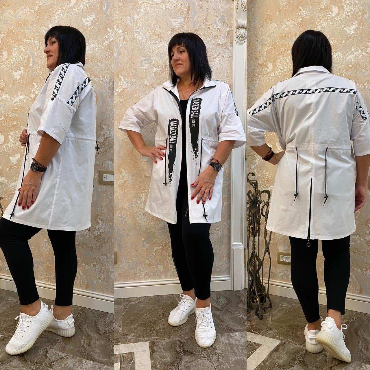 Пиджак на молнии лето арт.CDM-ELEMENT'S батал белый / белого цвета