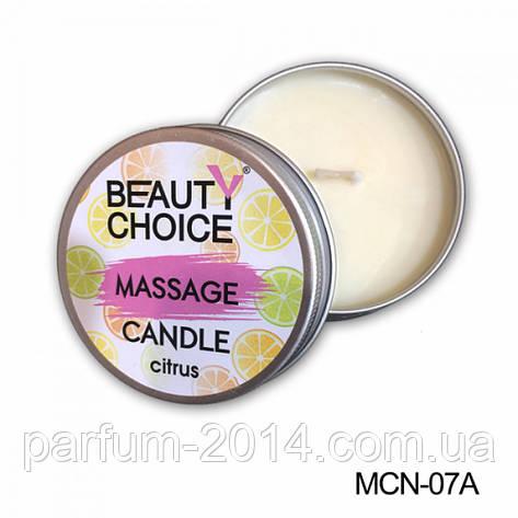 Ароматическая цитрус массажная свеча для маникюру с маслами и витаминами 100 мл, фото 2