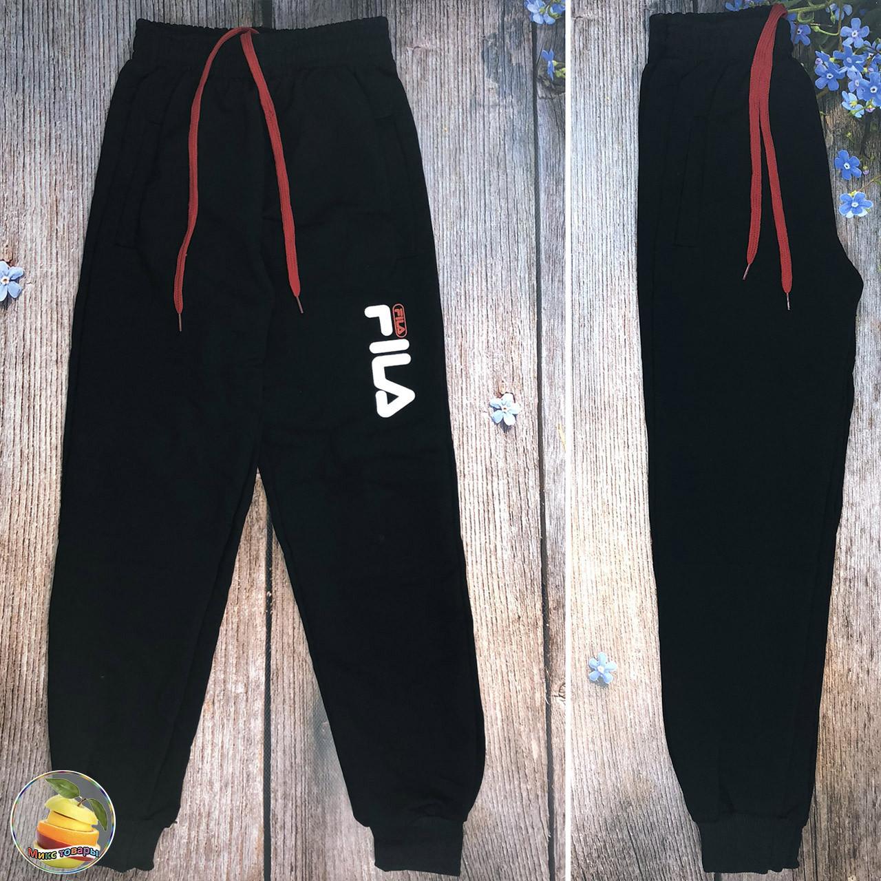 Тёмно синие спортивные штаны для подростка Размеры: 8,9,10,11,12 лет (20383-1)