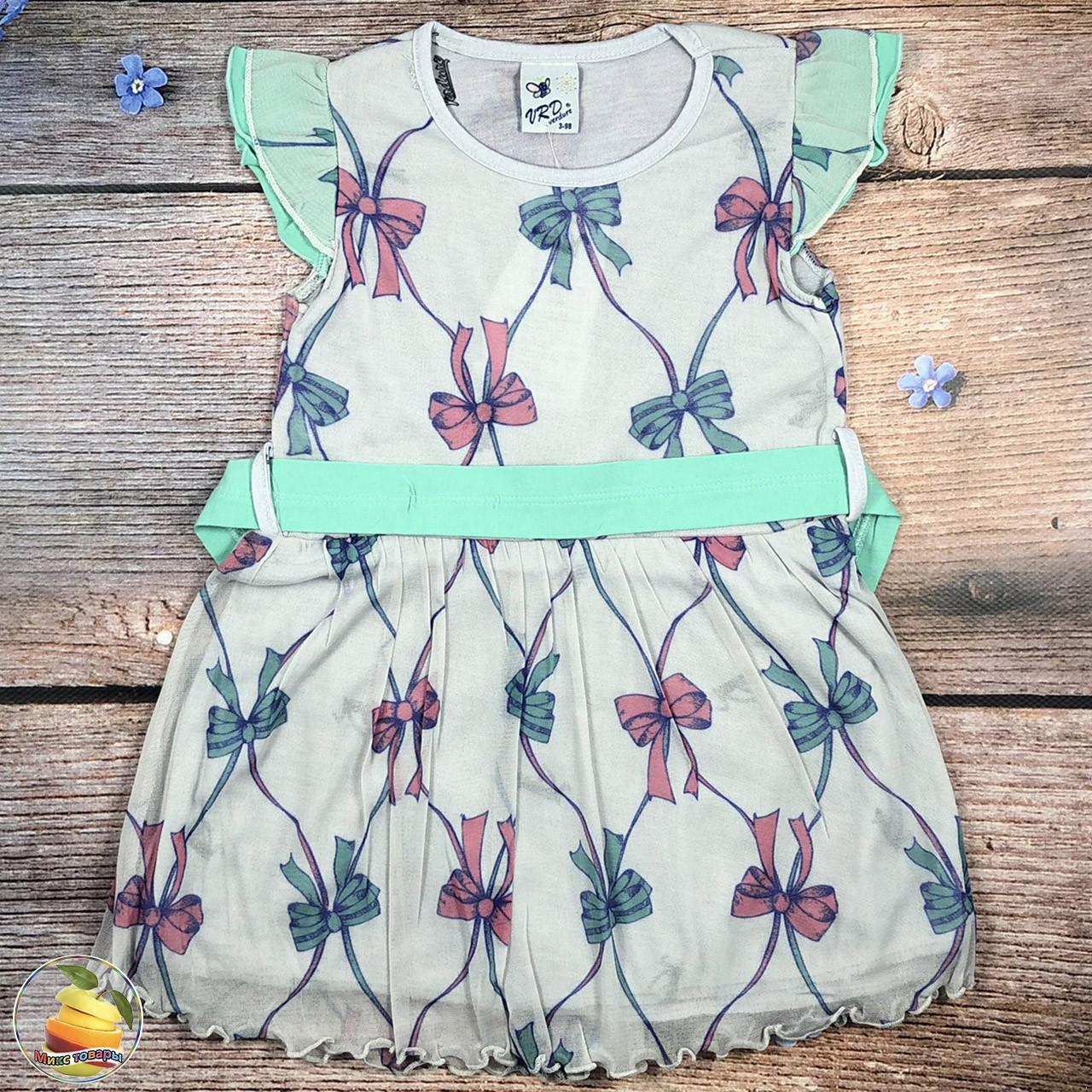 Светло серое платье сарафан для девочек Размеры: 98 и 116 см (20385)