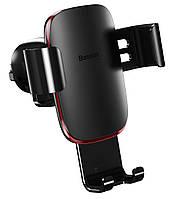Автомобільний тримач для телефону Baseus Metal Age Gravity Air Outlet Version Black