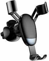 Автомобільний тримач для телефону Baseus Mini Gravity Holder Black
