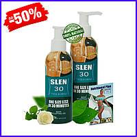 Жиросжигающий гель для похудения Slen 30 (Слен 30), натуральный антицеллюлитный крем с эффектом подтяжки