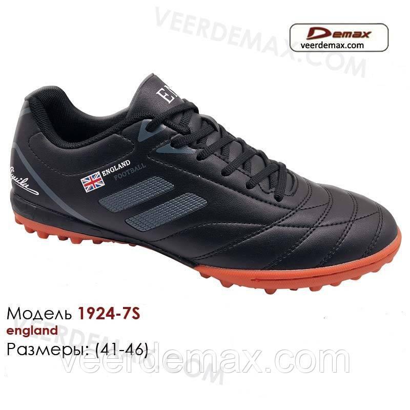 Кроссовки для футбола Veer Demax размеры 41-46