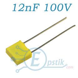 Конденсатор 12nF, (123J100), ±5%, 100V, CL23B