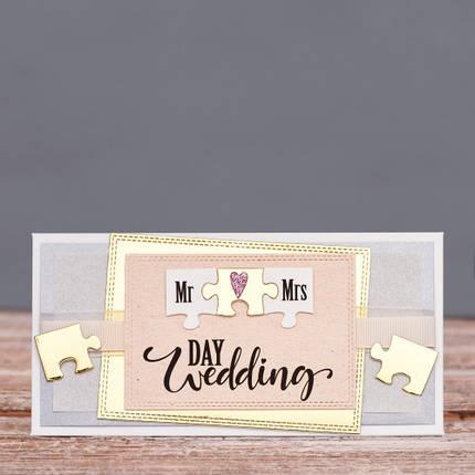Открытка конверт Wedding day пазл, фото 2