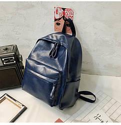 Кожаный рюкзак синий большой