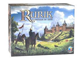 Настольная игра Rurik: Боротьба за Київ