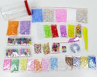 Набор Все Добавки для Слаймов 82 шт пенопластовые шарики, декор, добавки, посыпки в подарочной упаковке