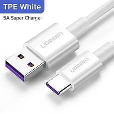 Оригінальний кабель UGREEN Type-C Super Charge 5A швидка зарядка 5A TPE White, фото 3