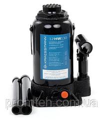"""Гидравлический бутылочный домкрат KRAISSMANN 12 HW 130 """"12 тон"""""""