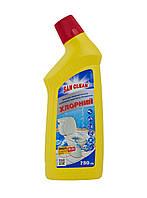 Средство для чистки унитазов и санитарно - технического оборудования (Хлорный) 750мл - Сан Клин
