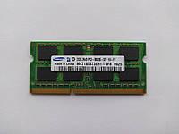 Оперативная память для ноутбука SODIMM Samsung DDR3 2Gb 1066MHz PC3-8500S (M471B5673EH1-CF8) Б/У, фото 1