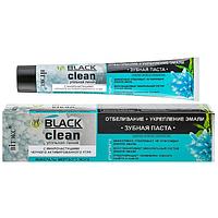 """Белорусская зубная паста Витэкс """"Отбеливание и Укрепление эмали"""" Black Clean (минералы моря)"""