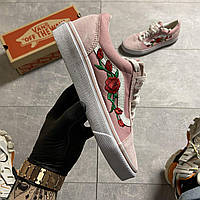 🔥 Кроссовки Vans Old Skool Pink ART Ros Ванс Олд Скул Розовый 🔥 Вэнсы Олд Скул 🔥 Ванс женские кроссовки🔥