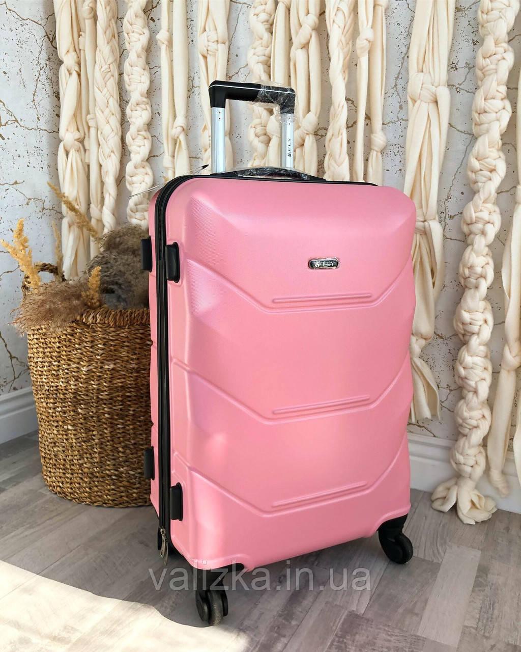 Большой пластиковый чемодан розовый