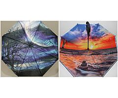 Жіночий парасольку навпаки Антиветер Feeling RAin зворотного додавання в чохлі