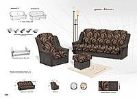 Диван Бокал 3-х местный + 2 кресла