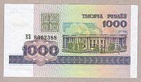 Банкнота Беларуси 1000 рублей 1998 г. ПРЕСС, фото 1