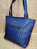 (Лучше)Женские сумка стеганная стильная SUMKI MODA/Дутая сумка женская спортивная только оптом, фото 2