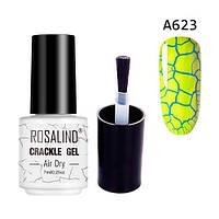 Гель-лак для ногтей маникюра 7мл Rosalind, кракелюр, А623 желтый