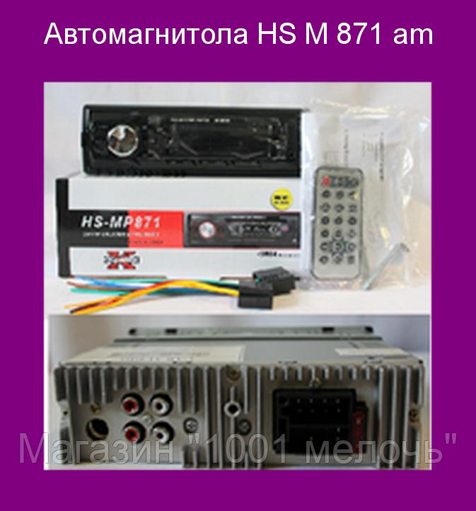 Автомагнитола HS M 871 am