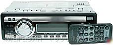 Автомагнитола HS M 871 am, фото 3