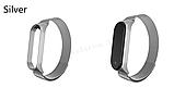 Металлический браслет серебристый с магнитной застёжкой для фитнес трекера Xiaomi mi band 4 / 3, фото 2