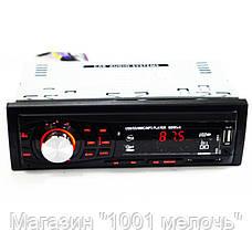 Автомагнитола MP3 MVH 4006U ISO, фото 2