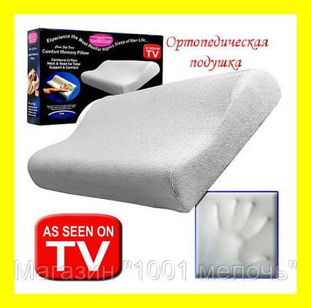 Ортопедическая подушка с памятью Memory Foam Pillow, фото 2