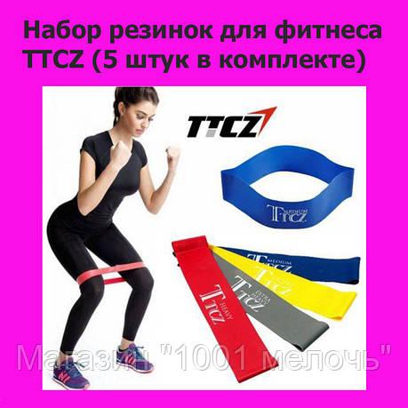 Набор резинок для фитнеса TTCZ (5 штук в комплекте), фото 2
