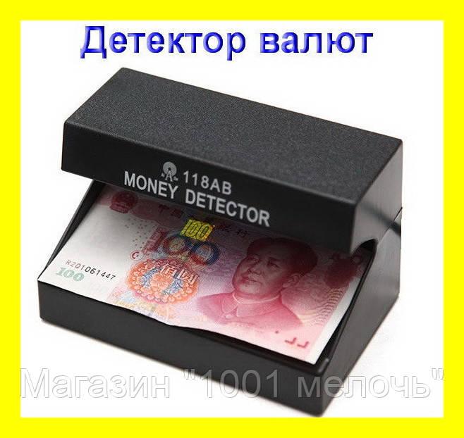 Детектор валют «AD-118AB» для быстрой проверки валюты Battery