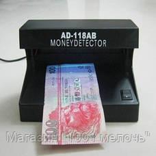 Детектор валют «AD-118AB» для быстрой проверки валюты Battery, фото 2