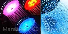 Светодиодная насадка для душа Led Shower RGB color, фото 2