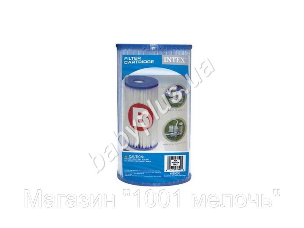 SALE! Фильтр для насоса Intex -29005