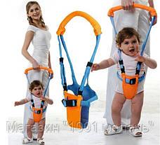 Вожжи, детский поводок, ходунки MOBY BABY MOON WALK, фото 3