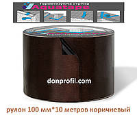 Лента AquaTape 100мм*10м/рулон герметизирующая бутилкаучуковая