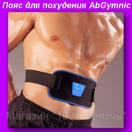Пояс для похудения AbGymnic,Пояс для похудения Ab Gymnic (Абжимник), фото 2