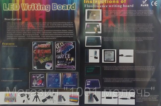 SALE! Неоновая панель LED WRITING BOARD 50*70