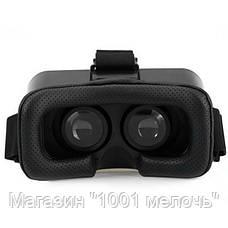 3D VR Oculus Очки виртуальной реальности Kebixs, фото 2
