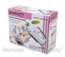 Ручной электрический миксер 7cкоростей SCARLETT HE-133, фото 3