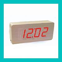 SALE! Цифровые деревянные часы 865-1 (red)