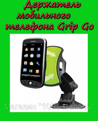 Держатель мобильного телефона Grip Go, фото 2