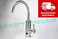 Проточный водонагреватель нержавейка для кухни Zerix elw-04-e