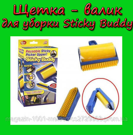 Щетка - валик для уборки Sticky Buddy, фото 2