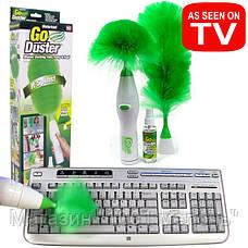 Щетка вращающаяся для удаления пыли GO Duster(Гоу Дастер), фото 2