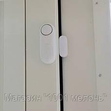 Аварийная сигнализация вторжения Alarme Intrusione, фото 3