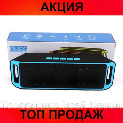 Мобильная колонка Bluetooth 208!Хит цена