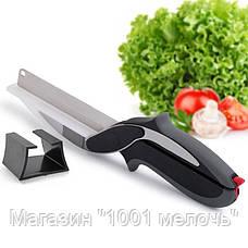 Умный нож 2 в 1 Smart Cutter, фото 3
