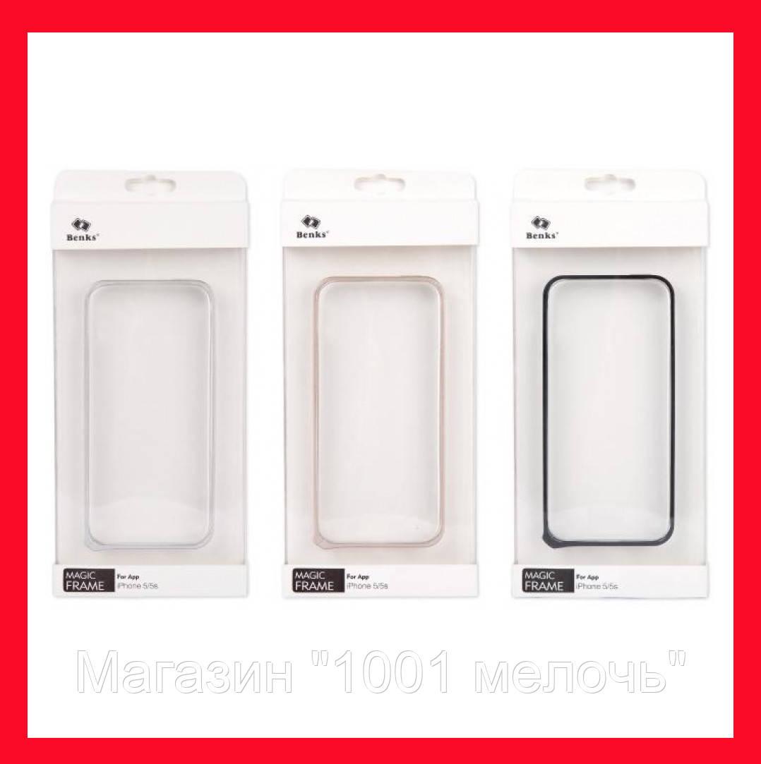 SALE! Чехол бампер алюминиевый 0, 7 мм для iPhone 5/5s